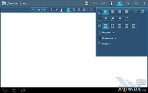 Текстовый редактор Write на Fujitsu STYLISTIC M532. Рис. 9