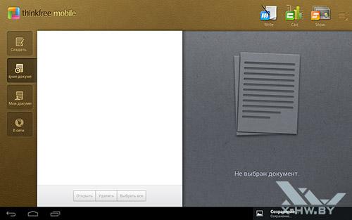 Текстовый редактор Write на Fujitsu STYLISTIC M532. Рис. 1