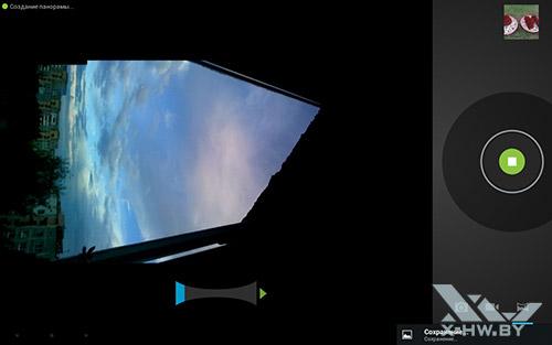 Съемка панорамы камерой Fujitsu STYLISTIC M532. Рис. 1