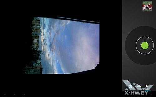 Съемка панорамы камерой Fujitsu STYLISTIC M532. Рис. 2