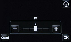 Настройка экспокоррекции на Samsung MV800