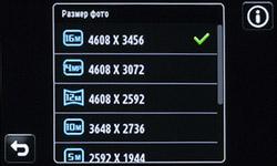 Выбор разрешения съемки на Samsung MV800