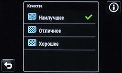 Настройка качества съемки на Samsung MV800