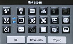 Настройки значков на главном экране Samsung MV800