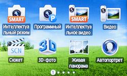 Первый экран меню Samsung MV800