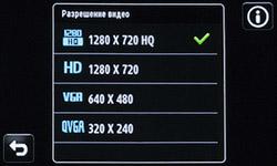 Выбор разрешения съемки видео на Samsung MV800