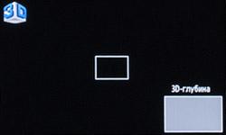 Съемка 3D-кадров с помощью Samsung MV800. Рис. 1