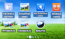 Второй экран меню Samsung MV800