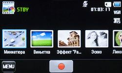 Выбор эффекта на Samsung MV800