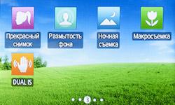 Третий экран меню Samsung MV800