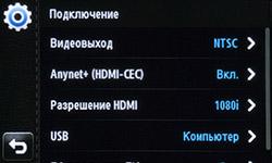 Настройка разъемов подключения Samsung MV800