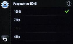 Настройка HDMI-подключения на Samsung MV800