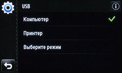 Настройка USB-подключения на Samsung MV800