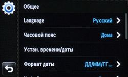 Общие настройки на Samsung MV800
