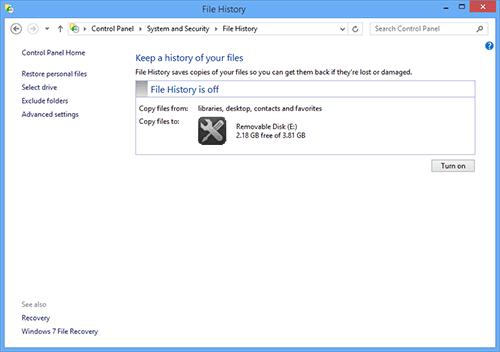File History в Windows 8