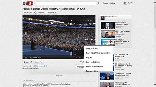 Metro-версия Internet Explorer 10. Рис. 5