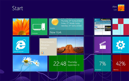 Windows 8 Transformation Pack. Рис. 3
