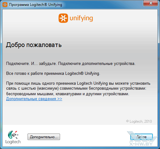 Программа Logitech Unifying