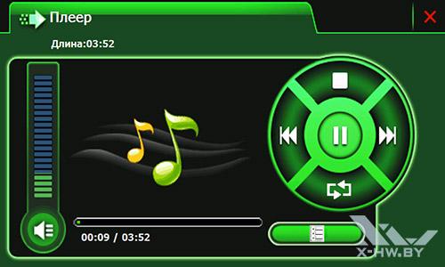 Раздел «Медиа» на Lexand SR-5550 HD. Рис. 1