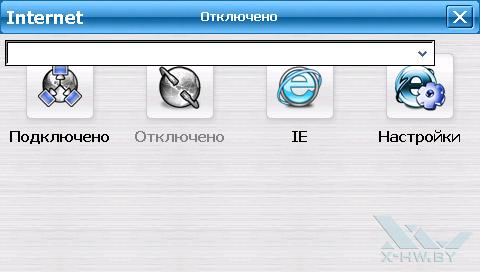 Утилиты для работы с Интернетом на Lexand SU-533