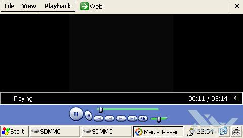 Media Player на Lexand SU-533
