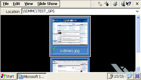 Просмотр файлов на Lexand SU-533