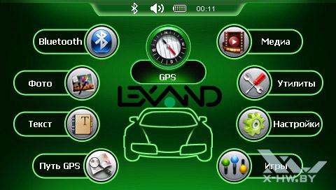 Главный экран Lexand SU-533