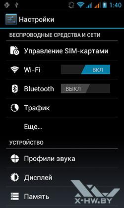 Настройка работы с двумя SIM-картами на Highscreen Alpha GT. Рис. 1