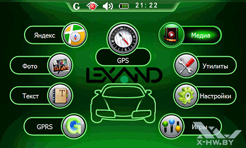 Главный экран Lexand STR-7100 PRO HD