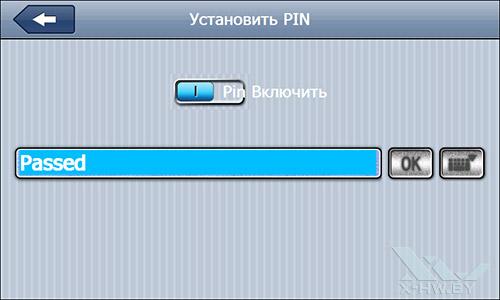 Включение PIN-кода на Lexand STR-7100 PRO HD