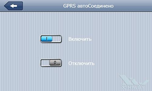 Настройка автосоединения на Lexand STR-7100 PRO HD
