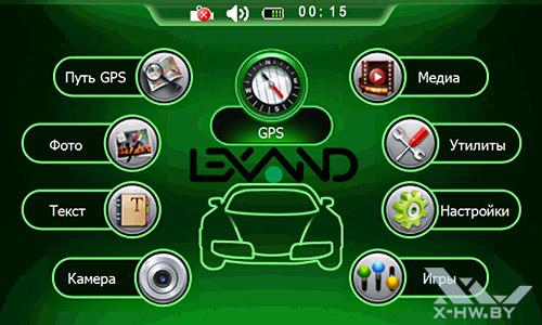 Главный экран Lexand STR-7100 HDR
