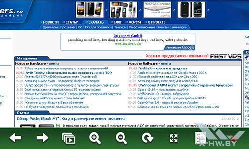 Браузер на Lexand STR-7100 PRO HD