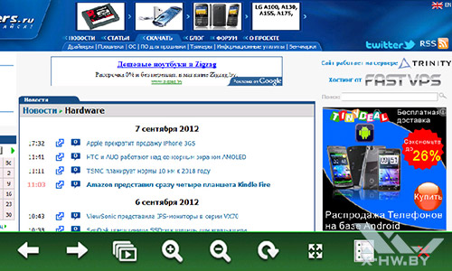 Браузер Lexand STR-7100 PRO HD. Рис. 2