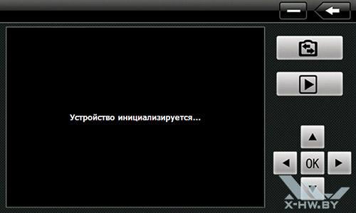 Интерфейс для управления видеорегистратором Lexand STR-7100 HDR. Рис. 2