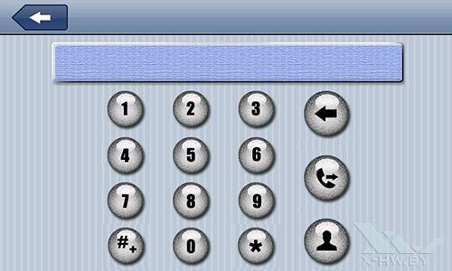 Набор номера на Lexand STR-7100 PRO HD