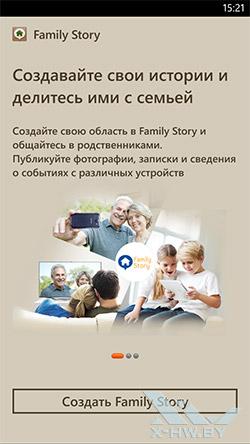 Family Store на Samsung ATIV S