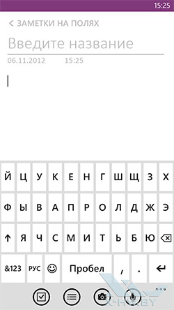 Microsoft Office на Samsung ATIV S. Рис. 6