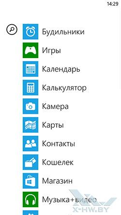 Новый фон приложений на Samsung ATIV S