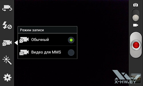 Режим съемки видео камерой Samsung Galaxy S Duos