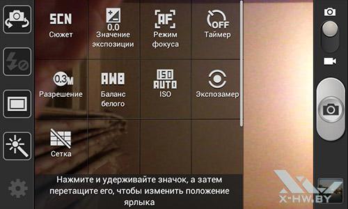 Параметры интерфейса фронтальной камеры Samsung Galaxy S Duos
