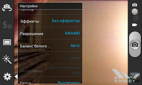 Настройки фронтальной камеры Samsung Galaxy S Duos