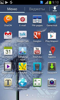 Приложения Samsung Galaxy S Duos. Рис. 1