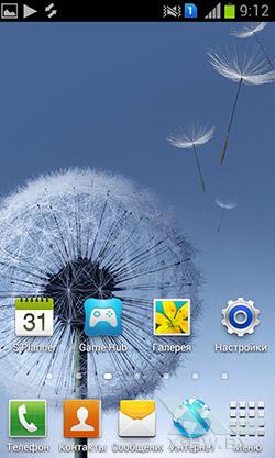 Рабочий стол Samsung Galaxy S Duos. Рис. 2