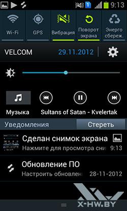 Панель уведомлений Samsung Galaxy S Duos