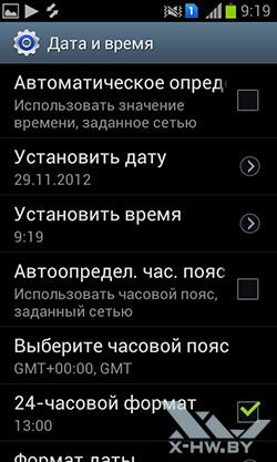 Настройки даты и времени на Samsung Galaxy S Duos
