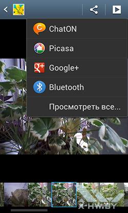 Галерея на Samsung Galaxy S Duos. Рис. 5