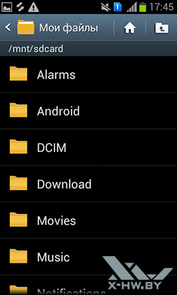 Менеджер файлов на Samsung Galaxy S Duos. Рис. 2