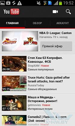 Приложение YouTube на Samsung Galaxy S Duos. Рис. 1