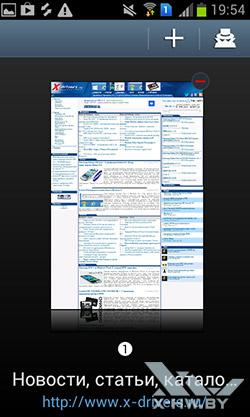 Браузер на Samsung Galaxy S Duos. Рис. 2